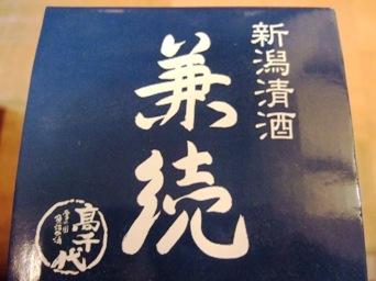 nigiyaka3