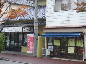 isizaki3