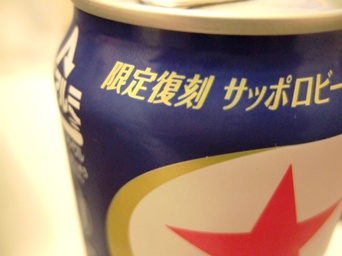 fukkoku4