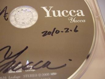 yucca2