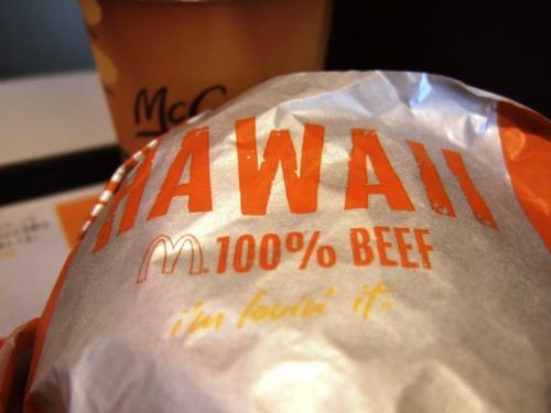 hawaiann1