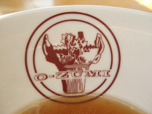 ouzumi2
