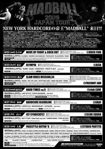 madball-02.jpg