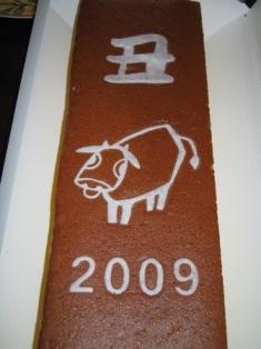 2008.12 032 blog小
