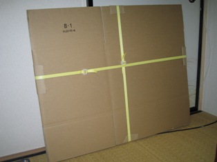 blog 001小