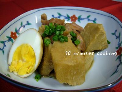 八つ頭と鶏肉の煮物