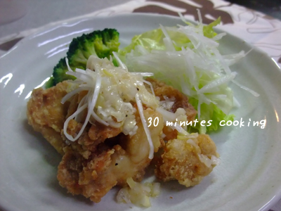 ねぎタップリの塩ダレDE鶏のから揚げ