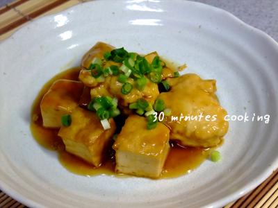 鶏団子と厚揚げの甘酢煮