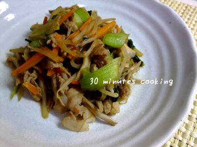 ご飯が進む♪青梗菜と舞茸の野菜炒め