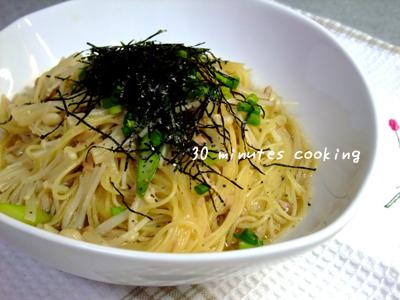 1つのお鍋で簡単◎和風ツナのスープパスタ