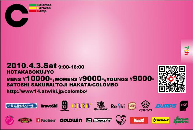 c3-2009_2010-7-logo.jpg