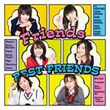 今日の5の2 Friends アルバム