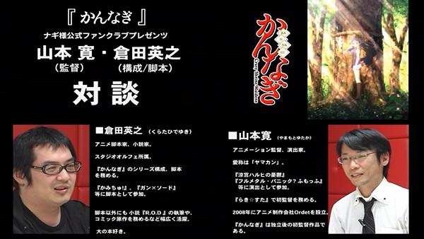キャラ☆メル Vol.7