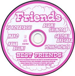今日の5の2 Friends ベストアルバム 「BEST FRIENDS」