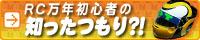36_banner.jpg