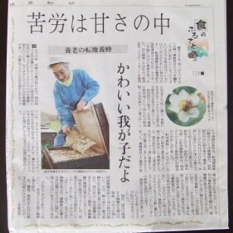 2009.01.04 会長05