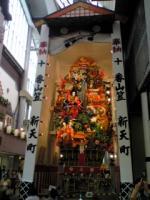 2010山笠 新天町