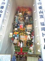 2010山笠 ドーム