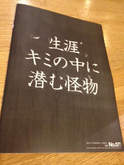 SYOUGAI07.jpg