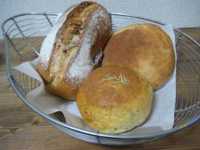 アルピーヌパン
