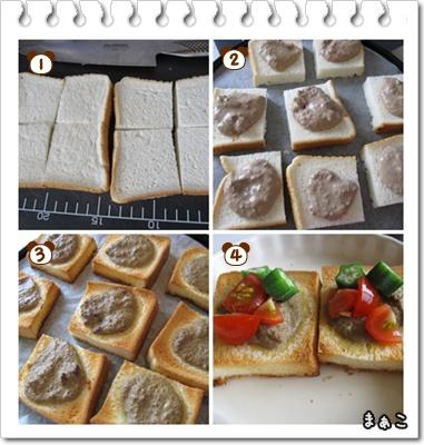 レバトースト作り方
