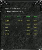 Screen(01_01-20_21)-0000w.jpg