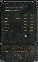 Screen(01_02-22_21)-0000.jpg