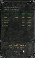 Screen(01_03-02_20)-0003.jpg