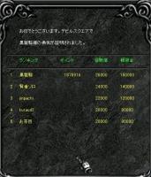 Screen(01_03-10_21)-0000w.jpg