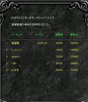 Screen(01_03-20_21)-0000w.jpg