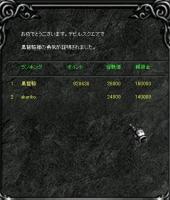 Screen(01_06-04_20)-0001.jpg
