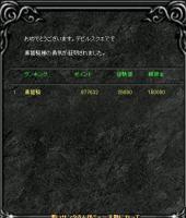 Screen(01_07-04_20)-0000.jpg