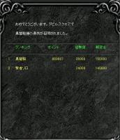Screen(01_09-08_20)-0000.jpg