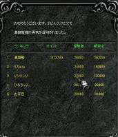 Screen(01_09-14_21)-0000w.jpg