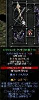 Screen(01_10-10_00)-00011.jpg