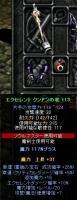 Screen(01_10-10_00)-0002.jpg