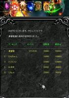 Screen(01_10-12_21)-0000w.jpg