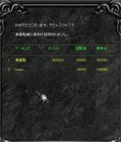 Screen(01_11-08_20)-0000.jpg