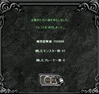 Screen(01_12-06_37)-0001.jpg