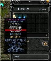 Screen(01_16-11_32)-0000.jpg