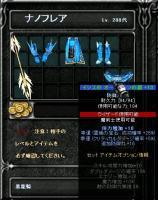 Screen(01_16-11_32)-0004.jpg