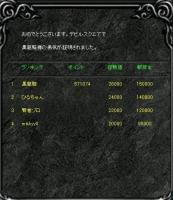 Screen(01_16-14_21)-0000.jpg