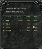 Screen(01_18-14_20)-0002.jpg