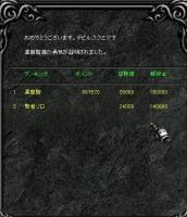 Screen(01_19-08_20)-0001.jpg