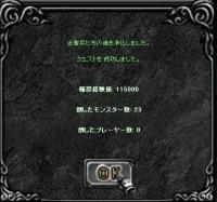 Screen(01_19-08_37)-0002.jpg