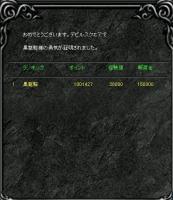 Screen(01_22-04_21)-0000.jpg