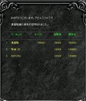 Screen(01_22-08_20)-0000.jpg