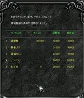 Screen(01_22-12_20)-0002.jpg