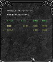 Screen(01_24-02_20)-0000.jpg