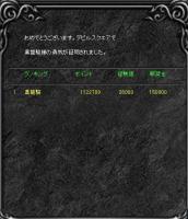 Screen(01_26-04_21)-0000.jpg